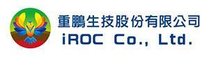 iROC 重鵬生技